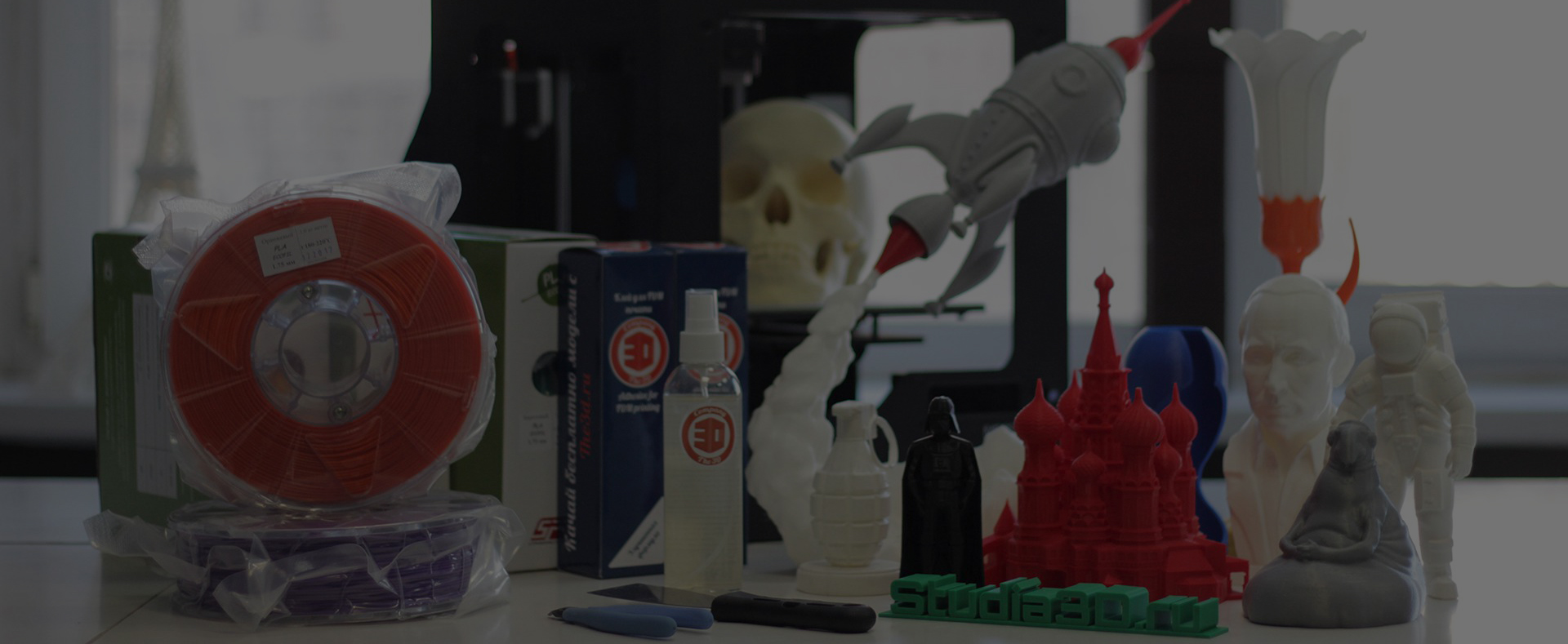 Картридж Formlabs Castable Resin 1л